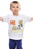 """Детская футболка классическая унисекс """"OOPS - Миньоны"""" - миньоны, minions, миньоны 2015"""