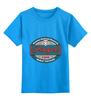 """Детская футболка классическая унисекс """"Ргму пирогова"""" - ргму пирогова, рниму, rsmu"""