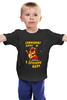 """Детская футболка """"Хорошему коту и в декабре март"""" - кот, прикол, cat, funny"""