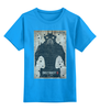 """Детская футболка классическая унисекс """"District 9"""" - кино, фильм, инопланетяне, district 9, район 9"""