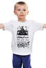"""Детская футболка """"Insanity - Безумие"""" - череп, безумие, insanity"""