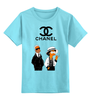 "Детская футболка классическая унисекс ""Chanel"" - прикол, юмор, симпсоны, духи, бренд, fashion, коко шанель, brand, the simpsons, coco chanel"