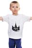 """Детская футболка классическая унисекс """"МГУнив"""" - moscow, черный, студент, мгу, msu"""