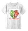 """Детская футболка классическая унисекс """"GO VEGGIE!"""" - вегетарианец, сыроед, овощи, veggies"""