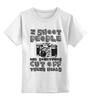 """Детская футболка классическая унисекс """"I Shoot People"""" - юмор, текст, фотограф, камера, игра слов"""