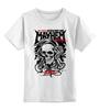 """Детская футболка классическая унисекс """"Skull Art"""" - skull, череп, mayhem, фестиваль, festival"""
