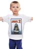 "Детская футболка ""Jaws / Челюсти"" - челюсти, акула, афиша, kinoart, jaws"