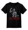 """Детская футболка классическая унисекс """"Эра Альтрона"""" - мстители, железный человек, альтрон, ultron"""