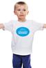 """Детская футболка классическая унисекс """"Сделано в Новосибирске"""" - novosibirsk, новосибирск, made in"""
