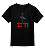 """Детская футболка классическая унисекс """"Depeche Mode"""" - depeche mode, депеш мод, dm, martin lee gore, dave gahan"""