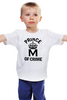 "Детская футболка классическая унисекс ""Мориарти "" - англия, сериал, 2014, bbc, sherlock, moriarty, мориарти, шерлок, британия, drama"