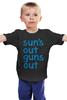 """Детская футболка классическая унисекс """"Мачо и Ботан 2 (22 Jump Street)"""" - 22 jump street, мачо и ботан, мачо и ботан 2"""