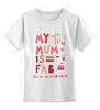 """Детская футболка классическая унисекс """"Моя мама потрясающая (My mum is fab)"""" - мама, mother, мамуля, мамочка"""