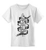 """Детская футболка классическая унисекс """"Fortune T M"""" - перо, фортуна, дотворк, feather, tm kiseleva, fortune"""