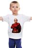"""Детская футболка классическая унисекс """"Путин Суперчеловек"""" - путин, putin, суперчеловек"""