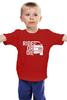 """Детская футболка классическая унисекс """"Furious 7"""" - форсаж, вин дизель, пол уокер, furious 7"""