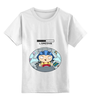 """Детская футболка классическая унисекс """"Baby loading"""" - беременность, ребенок, стьюи, гриффины, familyguy, stewei"""