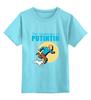 """Детская футболка классическая унисекс """"Приключения Путина"""" - путин, putiin"""