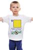 """Детская футболка """"Quebec (Q), флаг МСС (eng)"""" - море, флаг, яхтинг, мсс, boatstyle"""