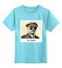 """Детская футболка классическая унисекс """"Dr. Lenin"""" - крутой ленин, lenin, ленин"""