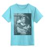 "Детская футболка классическая унисекс ""Jean Paul Belmondo"" - кино, актер, kinoart, belmondo, бельмондо"