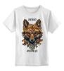 """Детская футболка классическая унисекс """"Zero fox given"""" - прикол, арт"""