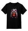 """Детская футболка классическая унисекс """"Абстрактная Сова"""" - сова, абстракция, owl"""