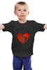 """Детская футболка классическая унисекс """"Любовь """" - сердце, любовь, heart, patched heart"""