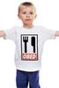 "Детская футболка классическая унисекс ""ОБЕД"" - obey, обед, obed"