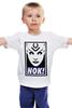 """Детская футболка классическая унисекс """"Племя Индиго (Зеленый Фонарь)"""" - зеленый фонарь, green lantern, племя индиго, indigo tribe, nok"""