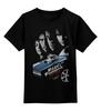"""Детская футболка классическая унисекс """"Fast & Furious"""" - авто, кино, форсаж, kinoart, fast & furious"""