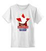 """Детская футболка классическая унисекс """"Победа"""" - ссср, спасибо деду за победу, горжусь, помню, великая отечественная война"""