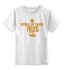 "Детская футболка классическая унисекс ""World of Tanks (T-26)"" - world of tanks, танки, wot"