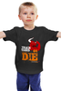 "Детская футболка классическая унисекс ""ФитПит.рф - Спортивное питание"" - спорт, фитнес, спортзал, crossfit, кросфит"