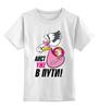 """Детская футболка классическая унисекс """"Аист уже в пути"""" - baby, беременность, футболки для беременных, футболки для беременных купить, принты для беременных, pregnant, stork"""