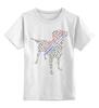 """Детская футболка классическая унисекс """"Собаки мои друзья"""" - любовь, животные, собака, подарок, слова"""