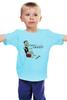 """Детская футболка """"Fifty Shades of Giggity"""" - пародия, family guy, гриффины, 50 оттенков серого, гленн куагмайр"""
