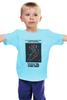 "Детская футболка ""Stunt Man"" - фильм, черт, kinoart, трюкач, the stunt man"