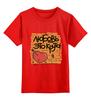 """Детская футболка классическая унисекс """"Любовь!"""" - юмор, приколы"""