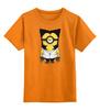 """Детская футболка классическая унисекс """"Миньон  Росомаха"""" - комиксы, люди икс, миньоны, росомаха, гадкий я"""