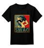 """Детская футболка классическая унисекс """"Пони SWAG"""" - арт, style, pony, mlp, swag"""