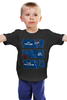 """Детская футболка """"Путешественники во времени"""" - назад в будущее, фантастика, doctor who, терминатор, доктор кто"""