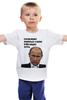 """Детская футболка классическая унисекс """"Путин"""" - владимир, россия, герой, путин, putin, вова, презитент"""