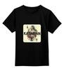 """Детская футболка классическая унисекс """"Kasabian - Empire"""" - хипстер, обложка, empire, kasabian"""