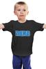 """Детская футболка классическая унисекс """"Nerd (Sega)"""" - пародия, sega, nerd"""