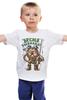 """Детская футболка """"Время рыбалки"""" - рыба, рыбалка, fishing, рыбацкие, подарок для мужика"""