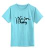 """Детская футболка классическая унисекс """"Laters, Baby (50 оттенков серого)"""" - секс, галстук, 50 оттенков серого, fifty shades of grey, позже детка"""