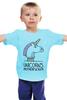 """Детская футболка """"Unicorn (Единорог)"""" - unicorn, единорог"""