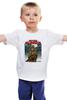 """Детская футболка классическая унисекс """"Зомби Россия """" - zombie, зомби, россия, russia"""