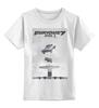 """Детская футболка классическая унисекс """"Fast & Furious / Форсаж"""" - авто, форсаж, тачки, афиша, kinoart"""